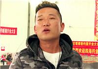 《黑坑江湖》第六季03集 天津大炮爆护连连