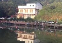 东山渔悦垂钓园