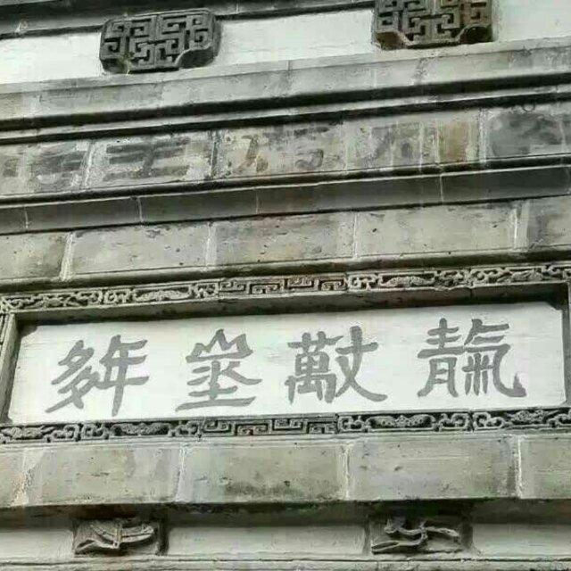 小龙王三桥洞子下玩