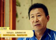 《胡说筏钓》第91期 诚博国际app带鱼解说1