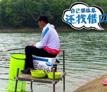 《龙行天下》花亭湖寻鲤记(三)